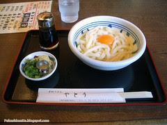 Kamatama Udon