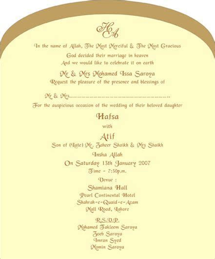 muslim wedding invitations   wedding love   Muslim wedding