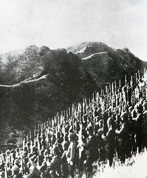 File:IJA 15th Army on border of Burma.jpg