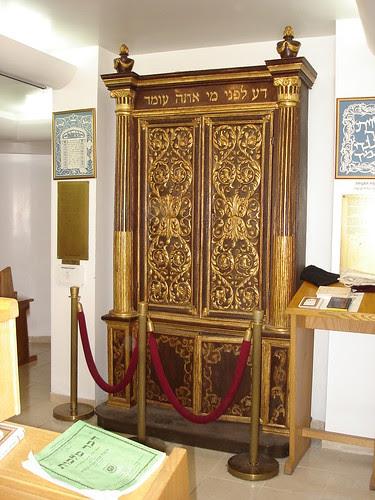 Ark at Malha Mall Synagogue