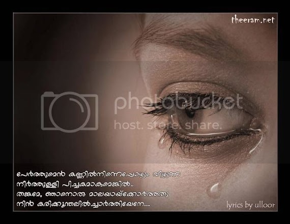 The Best Islamic Quotes About Love And Life Malayalam