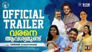 Varane Aavashyamundu Malayalam Movie (2020) | Cast | Trailer | Release Date