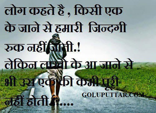 Best Hindi Quotes On Daughters I Am Little Angel Photos And Ideas