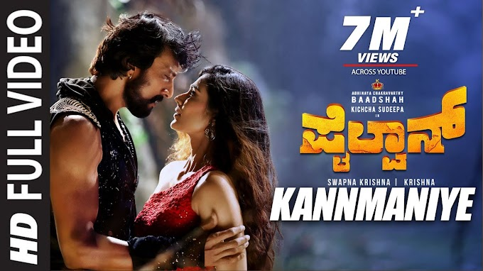 Kannmaniye Kannada Song - Sanjith Hegde Lyrics