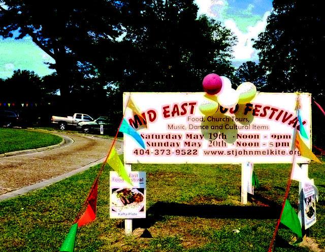 P1080736-2012-05-20-St-John-Chrysostom-Melkite-Church-Atlanta-Mideast-Food-Festival-Sign