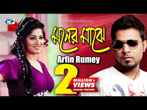 Nancy Bangla song collection - Full Audio Album - Video Masti BD