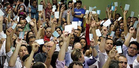 Diferentemente dos demais bancos, o Banco do Nordeste (BNB) optou por permanecer em greve / Foto: Bobby Fabisak/JC Imagem