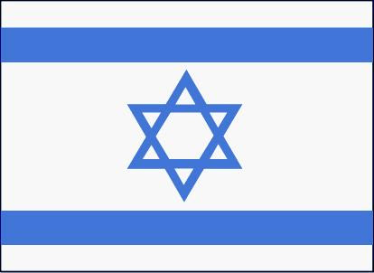 bandeira_israel