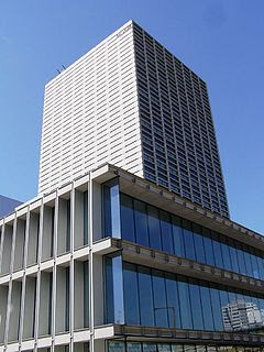 Oporto. Edificio de oficinas.