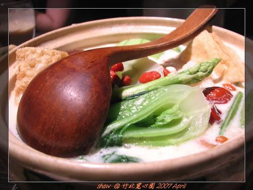 竹北 寬心園 牛奶鍋