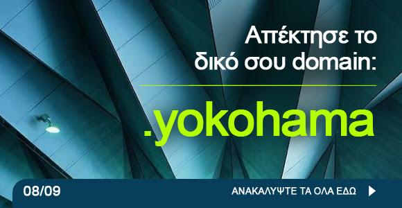 domain .yakohama