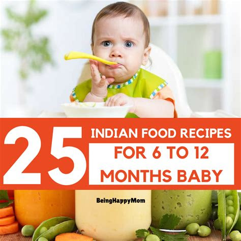 indian baby food recipes     months