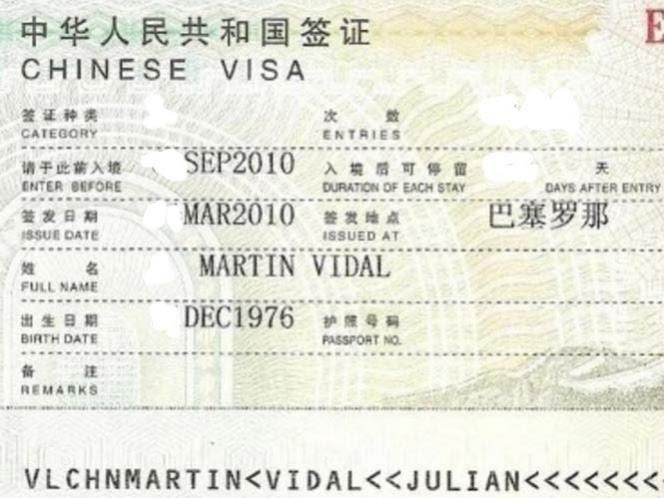 Pekín, Shanghai y Cantón permitirán estancia de 72 horas a mexicanos
