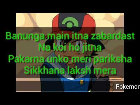 pokemon song banunga main itna zabardast