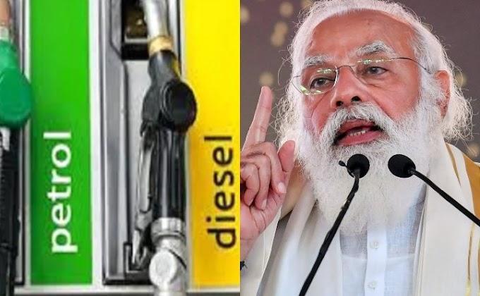 गरीब जनता के लिए बुरी खबर, आठ से 10 रुपए और बढ़ जाएंगी पेट्रोल और डीजल की कीमतें