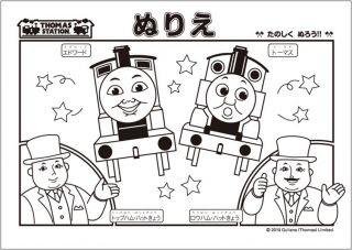 きかんしゃトーマス機関車 Thomas And Friends ぬりえテンプレート