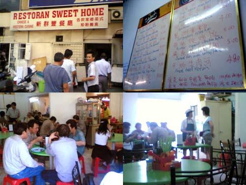 KYspeaks   KY eats - Cheap and Good Chinese Food near KLCC