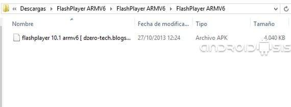 descarga flashplayer para terminales armv6 3 Descarga FlashPlayer para terminales ARMv6