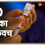 अब 100 करोड़ का सुरक्षा कवच - PM modi | Vaccination | Nadda | BJP President | 100 Crore Vaccination