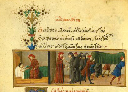 Medicus et Mortuus