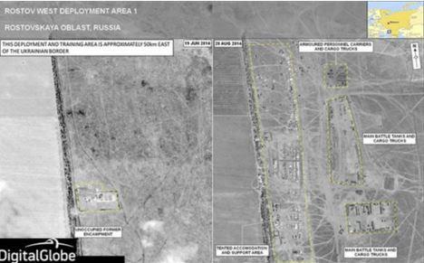Περιλαμβάνονται δυο εικόνες (αριστερά και δεξιά) στη ρωσική πλυρά των συνόρων στο Rostov-on-Don, 50 χλμ από το ουκρανικό τελωνείο Dovzhansky. Αριστερά ( 19 /06/2014) η περιοχή είναι άδεια ενω δεξιά 2 μήνες αργότερα (20 /08/ 2014 ρωσικά άρματα μάχης μεταγωγικά προσωπικού, φορτηγά και καταυλισμοί βρίσκονται στην περιοχή.