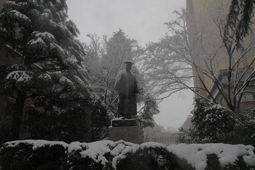 Okuma Bronze statue feels cold