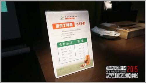 上品王香滷蛋白丁19.jpg
