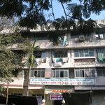Photo of Ramkrishna Hotel