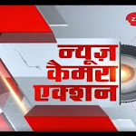 News, Camera, Action: आज की कुछ अहम खबरें | Top News Today | Breaking News | Fast News | Latest News