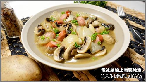 蘑菇炒德國香腸10.jpg