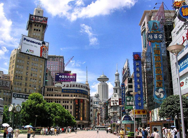 File:Shanghai - Nanjing Road.jpeg