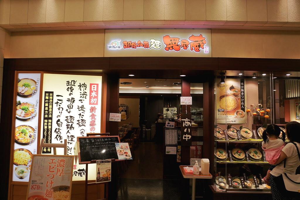 2013 Tokyo Food_001