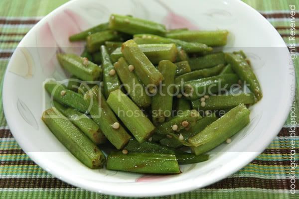 Lady Fingers In Oyster Sauce