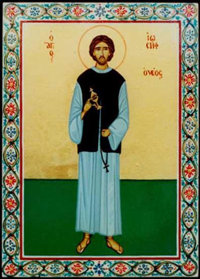 IMGST. JOSEPH, New Martyr of Aleppo in Syria
