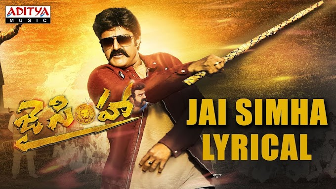 Who is lyric writer of gambhira simhagrava chaitravasa jayasimha song?