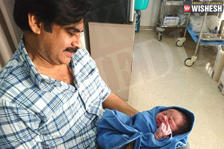 Pawan And Anna Blessed With A Baby Boy Pawan Kalyan News