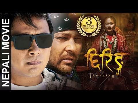Tshering Nepali Movie