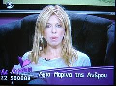 elita Ayia