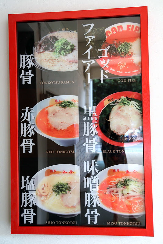 The six flavours of tonkotsu at Ikkousha Hakata Ramen Singapore