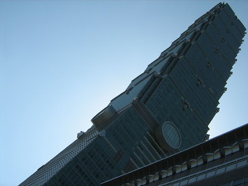 Failed attempt to photograph Taipei 101