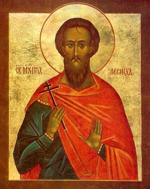 IMG ST. LEONIDAS of Corinth