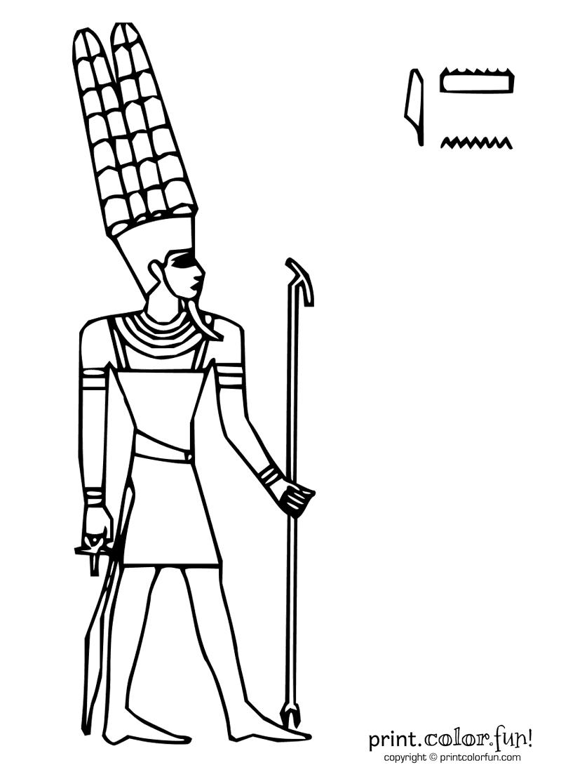 egyptian amun
