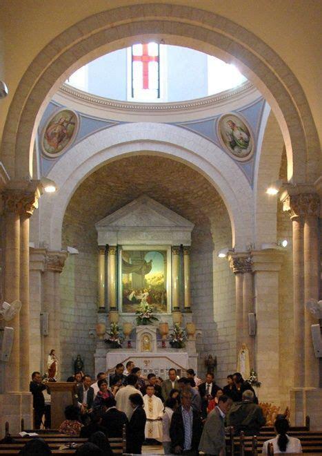 The Wedding Church, in Cana of Galilee (near Nazareth) is