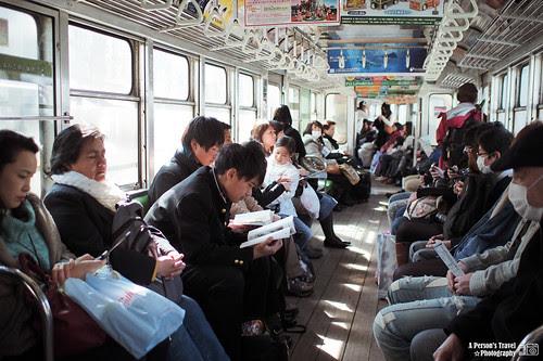 2013_Tokyo_Japan_Chap13_2