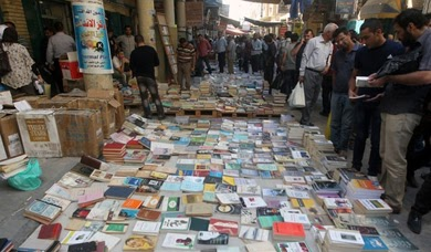 Charged Off As Bad Debt >> New Age Islam: Over 100,000 Manuscripts, Books Burnt By ISIL across Iraq's Anbar Photo: Over ...