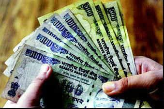 Revenue Patwari Jobs