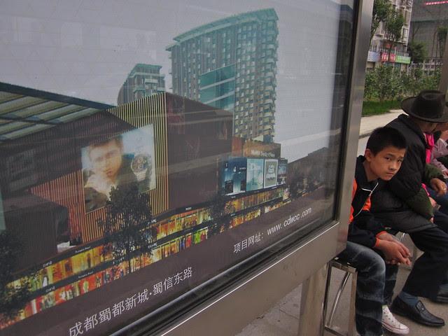 bus stop, Xipu