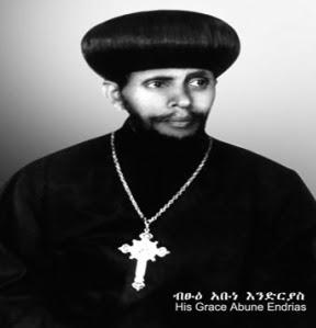 His Grace Abune Endrias