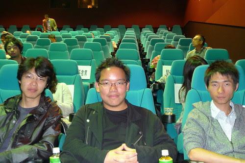 With Zifeng and Yang Yang