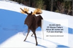 3D Moose Yard Art Woodworking Pattern - fee plans from WoodworkersWorkshop® Online Store - moose,3D,wildlife,plywood,yard art,painting wood crafts,scrollsawing patterns,drawings,plywood,plywoodworking plans,woodworkers projects,workshop blueprints